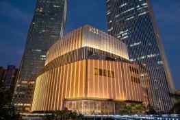 K11 Art Mall Guangzhou China