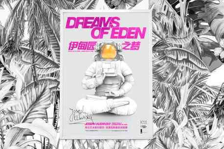 """K11 China solo show """"Dreams of Eden"""" in Guangzhou"""