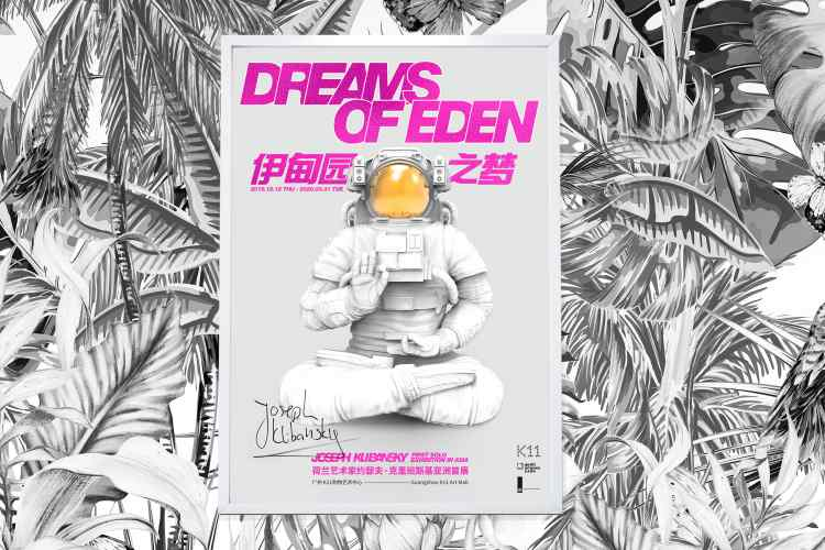 "K11 China solo show ""Dreams of Eden"" in Guangzhou"