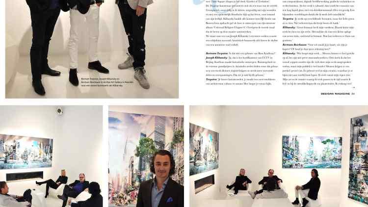 Interview Designa Magazine Issue 7, Nov 2012