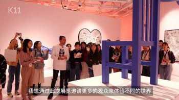 "Sneak Peak Video of Klibansky's ""Dreams of Eden"" exhibition at K11 Guangzhou, China"
