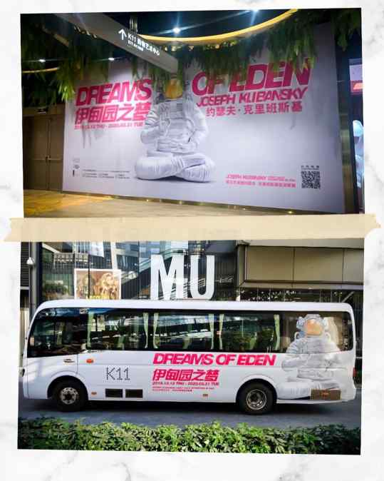 "Billboards, entrance signs, escalators and even busses 🚎! Wow Lets GO china 🇨🇳 my exhibition ""Dreams of Eden"" opens on the 12th of December in Guangzhou . . #k11 #guangzhou #museum #artbaselmiami #josephklibansky"
